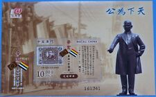 Macau China 2011-24 Centenary of Xinhai Revolution 辛亥革命 Joint Issue S/S MNH