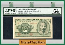 TT 1951 VIETNAM, NATIONAL BANK 50 DONG PICK # 61A PMG 64 ONLY ONE FINER
