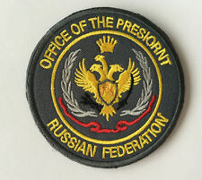 office of the presiornt russian federation ARMY MORALE BADGE TACTICAL PATCH s696