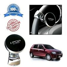 Car PowerSteering Platinum Knob Spinner I-Pop Black For Maruti Suzuki Alto