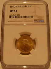 Russia 1890 AG Gold 5 Roubles NGC MS-64 Alexander III