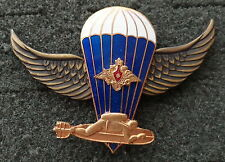 Russian WINGS   ARMY NAVY  DIVER  BADGE pin   HEAVY LARGE   rare