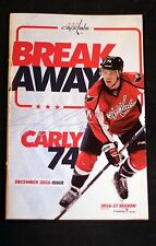 December 2016 Washington Capitals Breakaway Issue