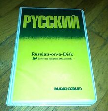 "Russian-On-A-Disk by Oscar E Swan - Audio-Forum- 3.5"" Floppy Disk for MAC OS 4"
