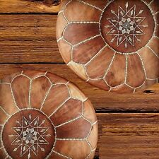 Set Of 2 Moroccan Pouf Tan (unstuffed), High Leather Quality, Best offer 2017