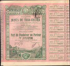 DECO =  Mines de TUCO-CHEIRA (PÉROU) (K)