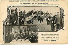 CP / LE PRESIDENT DE LA REPUBLIQUE / REVUE 14 JUILLET OFFERT PAR LE MATIN