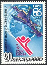 Russia 1986 Space Station Complex/EXPO '86/Science/Transport 1v (n11767)