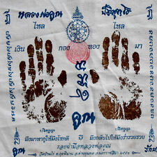 2008 Pha Yant The Palm of LP.Koon, Thai Amulets Cloth/Good for Business/Talisman