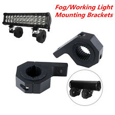 "2x Adjustable 1.5"" 2"" Tube Car Pickup Bumper LED Fog/Work Light Mounting Bracket"