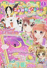 Nakayoshi January 2016 Japanese Comic Magazine New