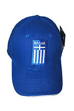 HELLAS GREECE BLUE WORLD CUP EMBROIDERED HAT CAP .. NEW