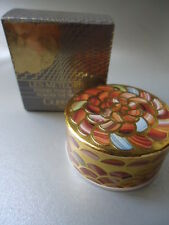 GUERLAIN LES METEORITES PEARLS RARE 8g SAMPLE POT NEW IN BOX ! NO OTHER ON EBAY