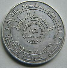 1968 Iraq Commemorative Revolution Silver Medal Coin Saddam Hussein 4 CM 31 Gram