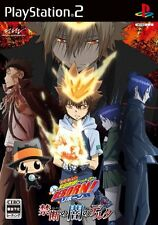 Used PS2 Katekyoo Hitman Reborn! Kindan no Yami no Delta Japan Import