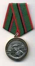 Original UdSSR Orden 25 Jahre Afganistan mit Urkunde