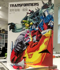 New Transformers Visual Works Book In Stock