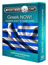 Aprende a hablar la lengua griega curso de formación de nivel 1 y 2