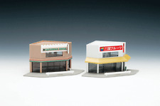 Tomix Corner Shops retail stores building 4015 N scale Tomytec