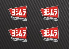 Yoshimura NEW MX Exhaust Muffler Decal RS-4 Replacement End Cap Sticker 4X Pack