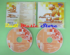 CD FOR DJS ONLY 2012/3 compilation 2012 AFROJACK DADA LIFE NARI & MILANI  (C23)