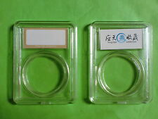 Quality Coin Holder, 硬币鉴定盒 (Inner Diameter : 38mm)