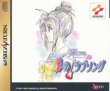 Tokimeki Memorial Drama Series Vol. 2  Sega Saturn Import  Mint/ Mint