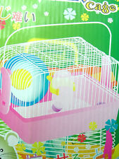 DELIKATE HAMSTER (RODENT/MICE) CAGE 23 x 17 x15.5 CM or 9 x 7 x 6 IN (SMALL)