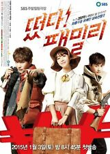 The Family Is Coming   NEW    Korean Drama - ENG SUBS