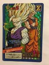 Dragon ball Z Super battle Power Level Double Prism 221