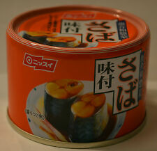 Canned Mackerel (Cut) In Soy Sauce 5.64 oz Buy 3 get 1 free - USA SELLER