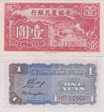 Cina / China - 1 Yuan 1940 Pick 463 The Farmers Bank of China