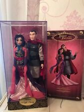 Disney Mulan & Li Shang Limited Edition Doll Fairytale Designer Collection