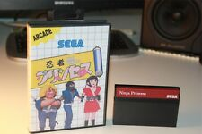 NINJA PRINCESS - Sega Master System (Sg-1000) IN ENGLISH arcade sg1000 r e p r o