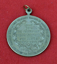 1895 ANNIVERSARY MEDAL OF 1870-1871 - SEIGE OF PARIS!