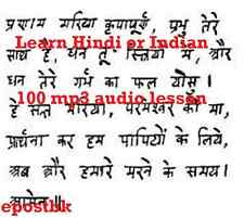 Learn Hindi 100 Lessons Audio Book MP3 CD iPod Friendly Indian Language disc