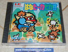 Long Nose Goblin Hana Takha Daka Taka PC Engine Brand New Sealed Magical Chase