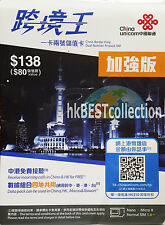 Hong Kong China Macau Taiwan Cross Border King Enhanced 3G Data Prepaid SIM Card