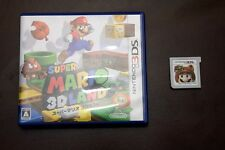 Nintendo 3DS Super Mario 3D Land Japan import game US Seller