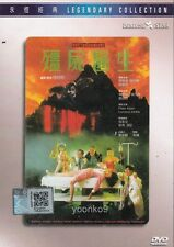 Dr. Vampire (1990) English Sub _ H.K Movie DVD Collection _ Bowie Lam