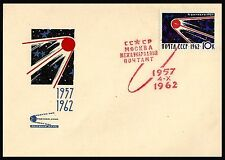 RUSSIA. 5th Anniv. launching of Spitnik 1. 1962. Envelope. Cancellation. 1962.