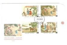 REPUBLIC OF CHINA FDC 1992 CLASSICAL POETRY CHINA STAMPS SC-2856-2859