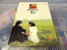 Phoenix [YA Entertainment, 9-DISC KOREAN DVD BOX SET, 2004] ~VGC!~