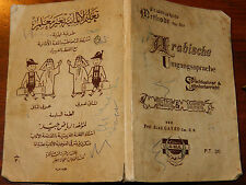 ancien METHODE ARABE arabische / deutsch LIBRAIRIE le caire AL HILAL riad GAYED