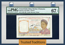 TT PK 92 1953 FRENCH INDO-CHINA 1 PIASTRE SPECIMEN PMG 67 EPQ POP 3 NONE FINER!