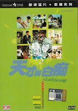 The Last Message (1975) English Sub_ HK Movie_ DVD_Region 0_Michael , Samuel Hui