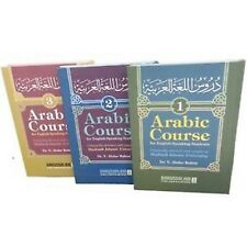 Arabic Course For English Speaking Students - 3 Vol. -HB)