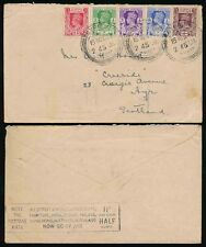 BURMA 1938 AIRMAIL BOXED NOTE POSTAGE RATE...5 COLOUR FRANKING...SYRIAM