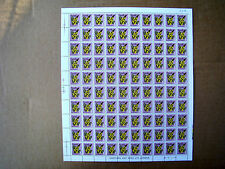 UGANDA 1969 Definitive FLOWERS 15 cents on Chalk surfaced paper MNH FULL SHEET.