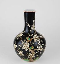China antique Famille Noire magpie plum vase Qing Kangxi seal late 19 century